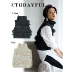 TODAYFUL(トゥデイフル)Fringe Knit Vest  17秋冬.【11720537】