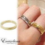 Enasoluna(エナソルーナ)Cut ring(a)   【EN-RG-1176a】