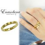 Enasoluna(エナソルーナ)Cut ring(b) 【EN-RG-1176b】