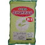 石山範夫さんの 木村芸術農法米 あきたこまち玄米 2kg