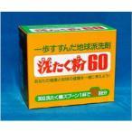 自然派エコロジー洗剤 洗たく粉60
