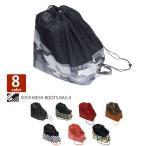 blpメッシュブーツバッグ カラフルなカラー ( 24.5cmから30cmの ブーツに対応 )  スノボ ブーツやスキーブーツに最適なケース