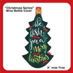 (クリスマス限定商品)PINK ELEPHANT WINEBOTTLE COVERピンクエレファント ワインボトルカバークリスマスツリー