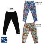 キッズラッシュレギンス 長ズボン ポップ柄 水着 UVケア ジュニア ブラック ブルー レッド UPF50 W.S.P. Sun Suits ダブルエスピー 海 川 ビーチ プール