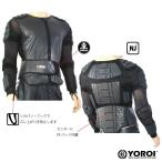 YOROI 鎧 FITTER JACKET ジャケット YR035 スノーボードプロテクター