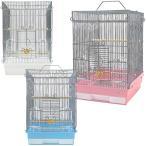 [鳥かご]35手乗り-G/鳥カゴ 鳥籠 バードケージ 鳥小屋 セキセイインコ オカメインコ 文鳥 ケージ ゲージ ピンク ホワイト ブルー