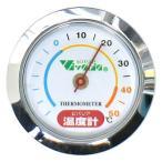 ビバリア ペット飼育用 温度計 RP-140R/温度管理 水槽 ガラスケース 飼育ケース 爬虫類 小動物 昆虫 ヤドカリ ビバリア