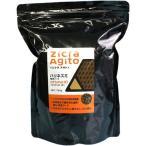ハリネズミフードオッティモ10 750g/ベッジホッグ ジクラ Zicra Agito