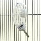 ハビんぐ フラットアクアボトルホワイト150mL/給水器 吸水器 水飲み ハムスター デグー ハリネズミ GEX