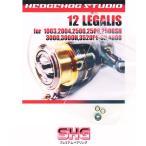 12レガリス 1003,2004,2500,2506,2506SH,3000,3000H,3520PE-SH,4000用 MAX5BB フルベアリング