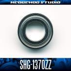 SHG-1370ZZ 内径7mm×外径13mm×厚さ4mm シールド *