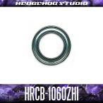 HRCB-1060ZHi 内径6mm×外径10mm×厚さ3mm 【HRCB防錆ベアリング】 シールド *
