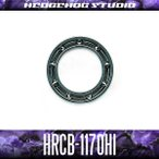 HRCB-1170Hi 内径7mm×外径11mm×厚さ2.5mm 【HRCB防錆ベアリング】 オープン *