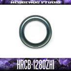 HRCB-1280ZHi 内径8mm×外径12mm×厚さ3.5mm 【HRCB防錆ベアリング】 シールド *