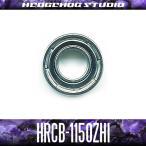 HRCB-1150ZHi 内径5mm×外径11mm×厚さ4mm 【HRCB防錆ベアリング】 シールド *