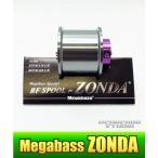 【メガバス純正】 スペシャルベイトフィネス スプール for ZONDA *