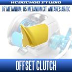 シマノ用 オフセットジュラルミンクラッチ CL-MT07 (07メタニウムMg/MgDC・05メタニウムXT・アンタレスAR/DC対応) ゴールド