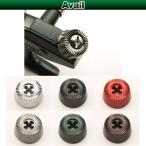 Avail(アベイル) ABU カーディナル3用 アルミドラグノブ