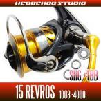 HEDGEHOG STUDIO(ヘッジホッグスタジオ) 15レブロス 1003,2000,2004,2004H,2500,2506,2506H,300