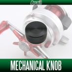 Avail(アベイル) メカニカルブレーキノブ Avail (12カルカッタ・赤メタ・エクスセンスDC対応) ブラック