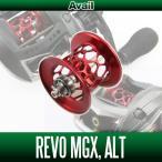 Avail(アベイル) Abu Revo MGX・ALT用 NEWマイクロキャストスプール MGX57RR レッド