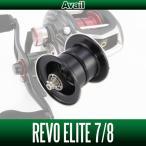 Avail(アベイル) Abu Revo3 エリート用 NEWマイクロキャストスプール RV352R-IV ブラック