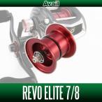 Avail(アベイル) Abu Revo3 エリート用 NEWマイクロキャストスプール RV352R-IV レッド