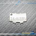 【ダイワ純正工具】 ドライバーミリオネアCV用