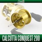 Avail(アベイル) シマノ 01カルカッタ コンクエスト200用 NEWマイクロキャストスプール CNQ2038R シャンパンゴールド