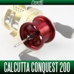 Avail(アベイル) シマノ 01カルカッタ コンクエスト200用 NEWマイクロキャストスプール CNQ2038R レッド