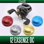 Avail(アベイル)【シマノ用】メカニカルブレーキノブ BCAL-EXDC 12エクスセンスDC・13カルカッタ300・400番・13オシアカルカッ