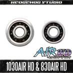 【ダイワ系】かっ飛びチューニングキットAIR HD【1030AIR HD&830AIR HD】【AIR HDセラミックベアリング】