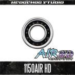 HEDGEHOG STUDIO(ヘッジホッグスタジオ) HS-1150AIR HD(内径5mm×外径11mm×厚さ4mm)【単品(1個)】【AIR H