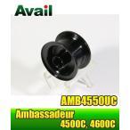 ABU Ambassadeur 4500Cシリーズ用 浅溝軽量スプール AMB4550UC ブラック *