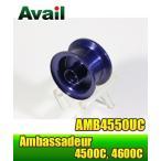 ABU Ambassadeur 4500Cシリーズ用 浅溝軽量スプール AMB4550UC ネイビー *