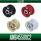 ABU Ambassadeur 4500Cシリーズ用 浅溝軽量スプール AMB4550UC レッド *