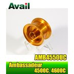 ABU Ambassadeur 4500Cシリーズ用 浅溝軽量スプール AMB4550UC オレンジ *