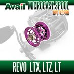 【Abu/アブ】 Revo・レボ LTX・LTZ・LT用 軽量浅溝スプール Avail Microcast Spool RVLTX32RR (溝深さ3