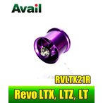 【Abu/アブ】 Revo・レボ LTX・LTZ・LT用 軽量浅溝スプール Avail Microcast Spool RVLTX21R (溝深さ2.