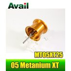 05メタニウムXT用 軽量浅溝スプール Avail Microcast Spool MT05XT25 (溝深さ2.5mm) オレンジ *