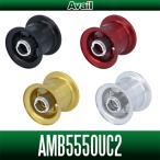 ABU Ambassadeur 5500Cシリーズ用 浅溝軽量スプール AMB5550UC レッド *