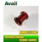 ABU Ambassadeur 6500Cシリーズ用 浅溝軽量スプール AMB6550UC レッド *