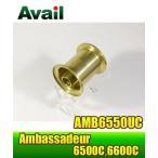 ABU Ambassadeur 6500Cシリーズ用 浅溝軽量スプール AMB6550UC ゴールド *