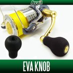 【Avail/アベイル】 EVA ハンドルノブ A-type HKEVA ※送料無料※