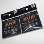 【G-nius project】ニューコンセプトフックキーパー(ベイトリール用)