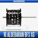 【シマノ純正】 16アルデバラン BFS XG 用 純正スプール