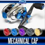 【ZPI】 カラーメカニカルキャップ MCS02 (16・13メタニウム,15メタニウムDCシリーズ用)