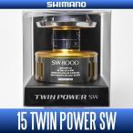 【シマノ純正】 15ツインパワーSW 8000番クラス スペアスプール
