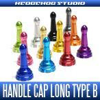 【新製品】【HEDGEHOG STUDIO/ヘッジホッグスタジオ】ダイワ・14Xファイア対応 ハンドルスクリューキャップ 【ロングタイプ】 HLC-SD-B