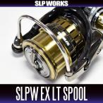 【ダイワ純正】SLPW EX LTスプール (2000SS,2500S,2500,3000S)